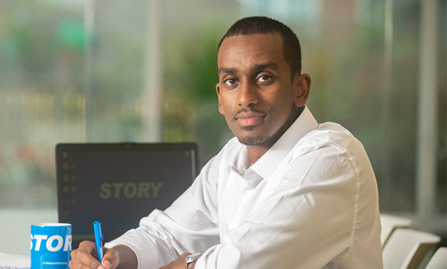 Hamza Mohamed - Graduate Engineer